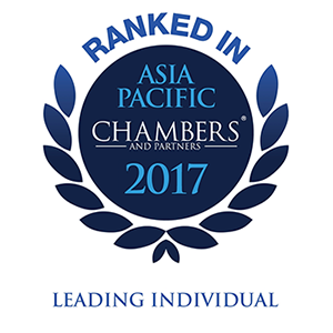 Chambers Asia-Pacific 2017 - Individual (leading individual) badge.png