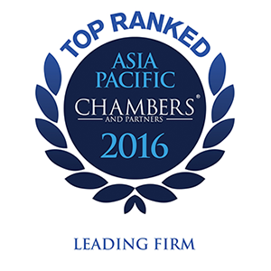 2016_Chambers APAC_Top ranked_Leading firm.png