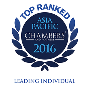 2016_Chambers APAC_Top ranked_Leading individual.png