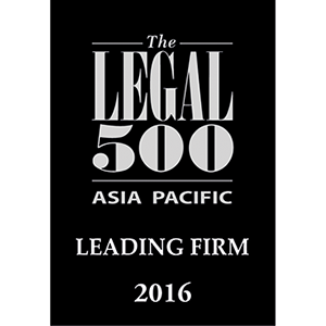2016_Legal 500_AP 2016_leading_firm.png