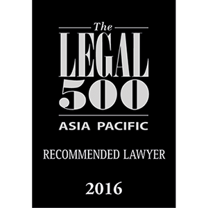 2016_Legal 500_AP 2016_recommended_lawyer.png