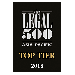 APL 500 - 2018 Top Tier Firm.jpg