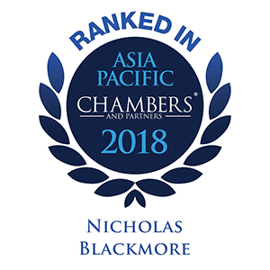 Chambers 2018- Leading individual logo (Nick Blackmore).png