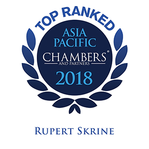 Chambers 2018- Leading individual logo (Rupert Skrine).png