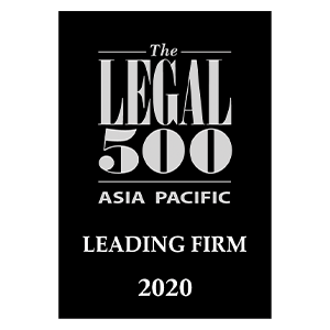APL 500 - 2020 Leading Firm.png