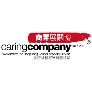 For website_Caring company_logo 2016-20.png